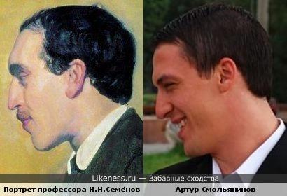 Портрет профессора Н.Н.Семёнова и Артур Смольянинов