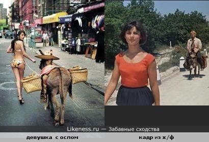 Кавказская пленница: наши дни :)