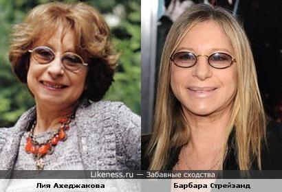 На этом фото Барбара Стрейзанд очень похожа на Лию Ахеджакову