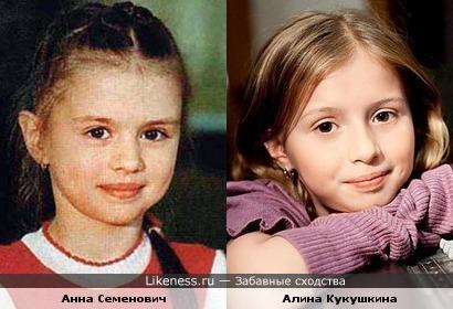 Анна Семенович и Алина Кукушкина