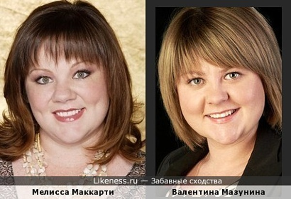 Мелисса Маккарти похожа на Валентину Мазунину