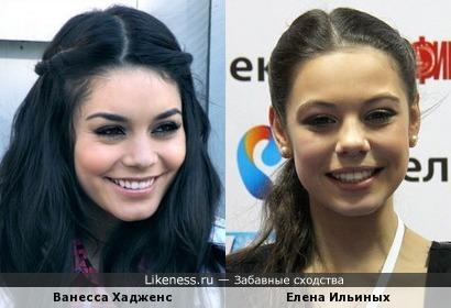 Ванесса Хадженс и Елена Ильиных
