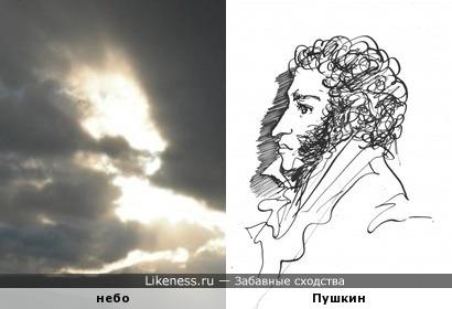 Профиль Пушкина в облаках