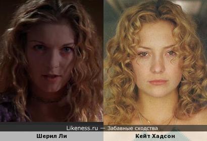 Шерил Ли и Кейт Хадсон