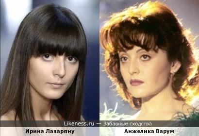 Ирина Лазаряну и Анжелика Варум