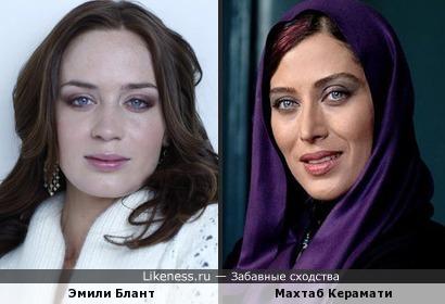 Эмили Блант и Махтаб Керамати