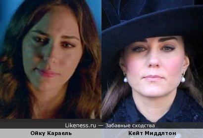 Ойку Караель немного похожа на герцогиню