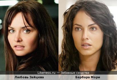 Любовь Зайцева и Барбара Мори