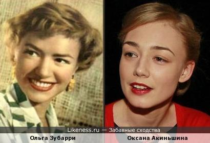 Ольга Зубарри и Оксана Акиньшина