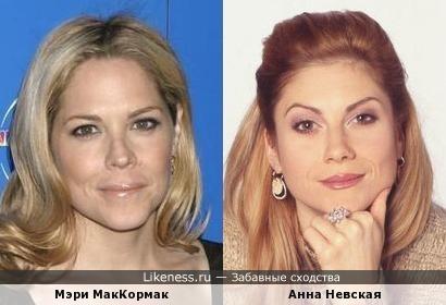 Мэри МакКормак и Анна Невская