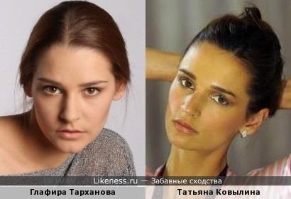 Глафира Тарханова и Татьяна Ковылина