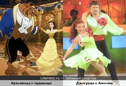 http://img.likeness.ru/uploads/users/3737/Dzhigurda_Anisina.jpg