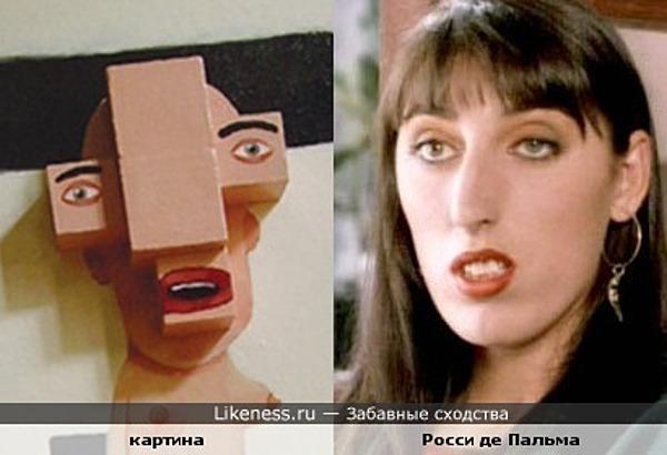 Произведение современного искусства и Росси де Пальма