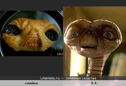 Слойка похожа на инопланетянина