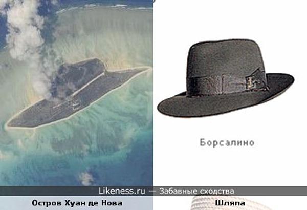 Остров Хуан де Нова в Мозамбикском проливе между Мадагаскаром и Африкой похож на шляпу