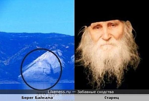 Скала на берегу Байкала похожа на старца с бородой