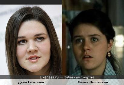 "Дина Гарипова похожа на Янину Лисовскую ( х/ф ""Любовь и Голуби"" )"