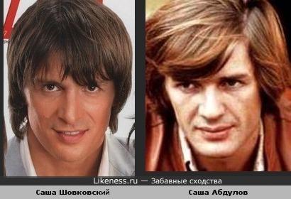 Шовковский похож на Абдулова в молодости