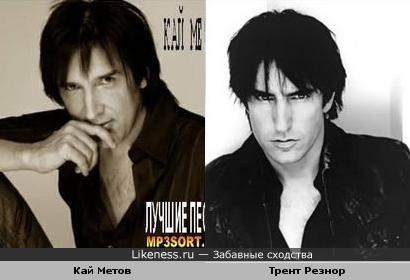 Кай Метов похож на Трента Резнора (Nine Inch Nails)