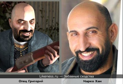 Герой компьютерной игры Half-Life 2 Отец Григорий похож на актера Марко Хана.