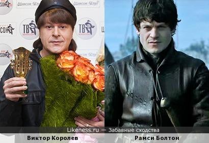 Виктор Королев на этой фотографии похож на Рамси Болтона, или наоборот