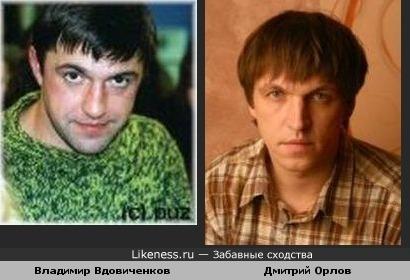 """Актер Владимир Вдовиченков (""""Бумер"""") похож на актера Дмитрия Орлова (""""Небо. Самолет."""