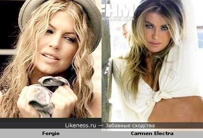 Кармен Электра и Ферджи похожи