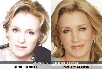 Фелисити Хаффман и Ирина Розанова похожи
