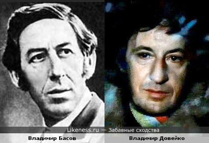 Владимир Басов и Владимир Довейко (Много шума из ничего )