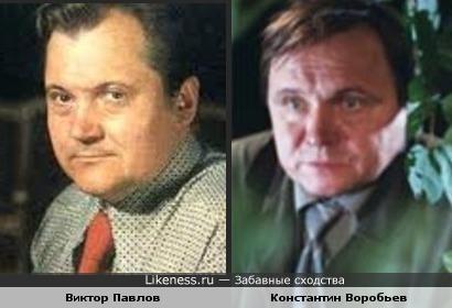 Виктор Павлов и Константин Воробьев