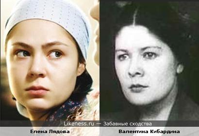 Елена Лядова и Валентина Кибардина