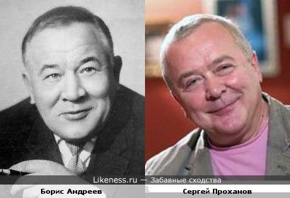 Борис Андреев и Сергей Проханов