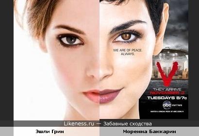 Эшли Грин и Моренна Баккарин (перерождение )