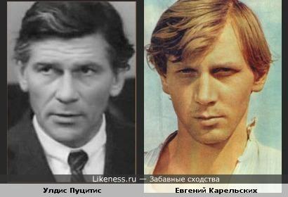 Улдис Пуцитис и Евгений Карельских