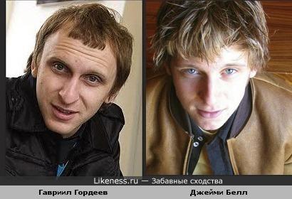 Гавриил Гордеев и Джейми Белл