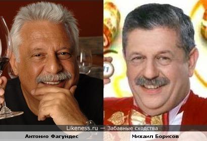 Антонио Фагундес и Михаил Борисов