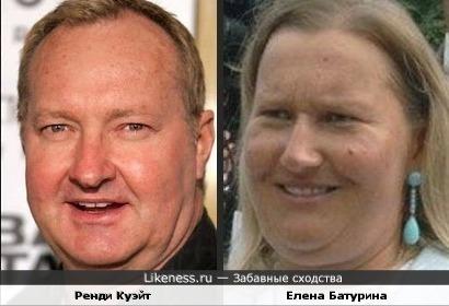 Ренди Куэйт и Елена Батурина