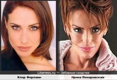 Клэр Форлани и Ирина Понаровская