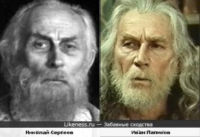 Николай Сергеев и Иван Лапиков