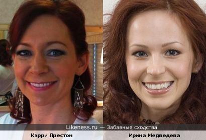 Кэрри Престон и Ирина Медведева
