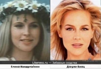 Елена Кондулайнен и Джули Бенц