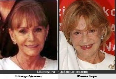 Магда Гусман и Жанна Моро