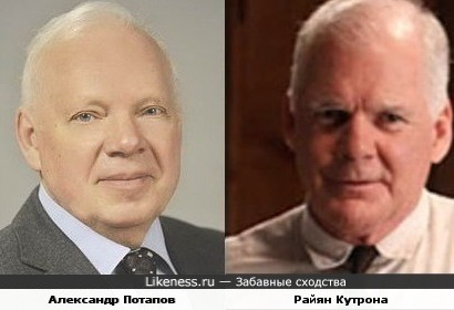 Александр Потапов и Райян Кутрона