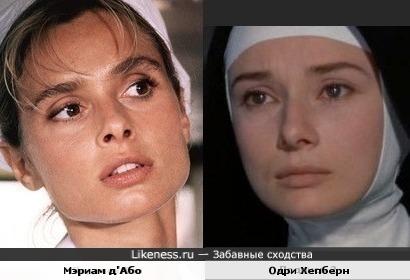 Мэриам д'Або и Одри Хепберн