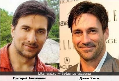 Григорий Антипенко и Джон Хэмм