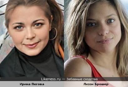 Ирина Пегова и Лиззи Брошер
