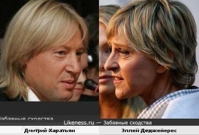 Дмитрий Харатьян и Эллен Дедженерес