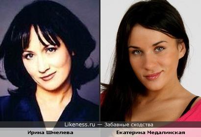 Ирина Шмелева и Екатерина Медалинская