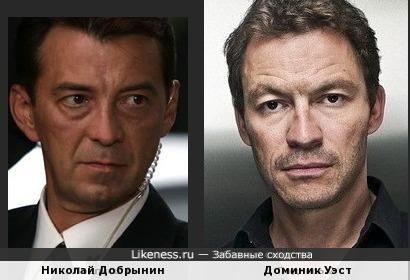 Николай Добрынин и Доминик Уэст