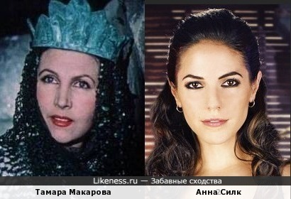 Тамара Макарова и Анна Силк